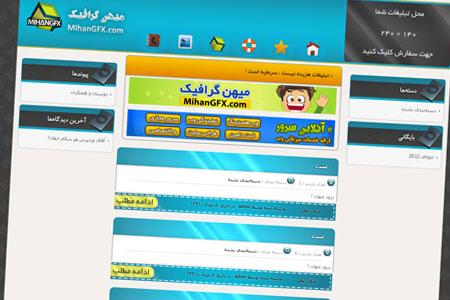 قالب فارسی AlphaBlue سیستم وردپرس