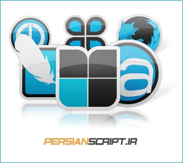 http://www.dl.persianscript.ir/img/blue-icon-set.jpg