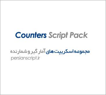 counterspack.jpg