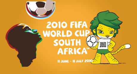 فایل های آماده وکتور و فتوشاپ جام جهانی 2010