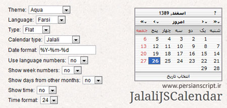 http://www.dl.persianscript.ir/img/javascript-date-picker-and-calendar-widget-jalalijscalendar.jpg