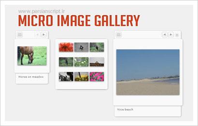 ایجاد گالری عکس ساده با Micro image Gallery