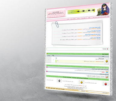 قالب نوروزی ویبولتین فارسی it2net