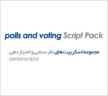 votingpack.jpg