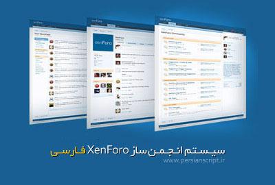 اسکریپت انجمن ساز زنفورو فارسی نسخه 1.1.3