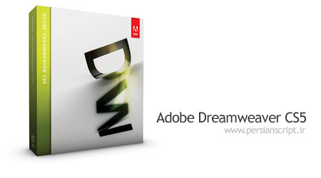 نرم افزار Adobe DreamWeaver CS5