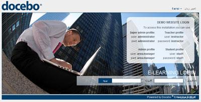 سیستم مدیریت آموزش اینترنتی فارسی Docebo