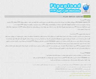 http://www.dl.persianscript.ir/img/ftpupload.jpg
