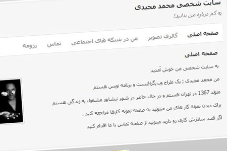 http://www.dl.persianscript.ir/img/idslot-persian.jpg