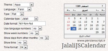 http://www.dl.persianscript.ir/img/javascript-date-picker-and-calendar-widget-jalalijscalendar.jpg
