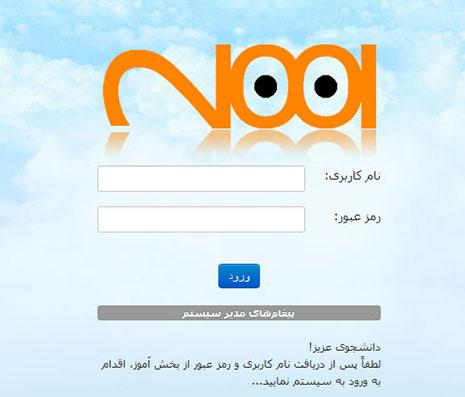 http://www.dl.persianscript.ir/img/nomra.jpg